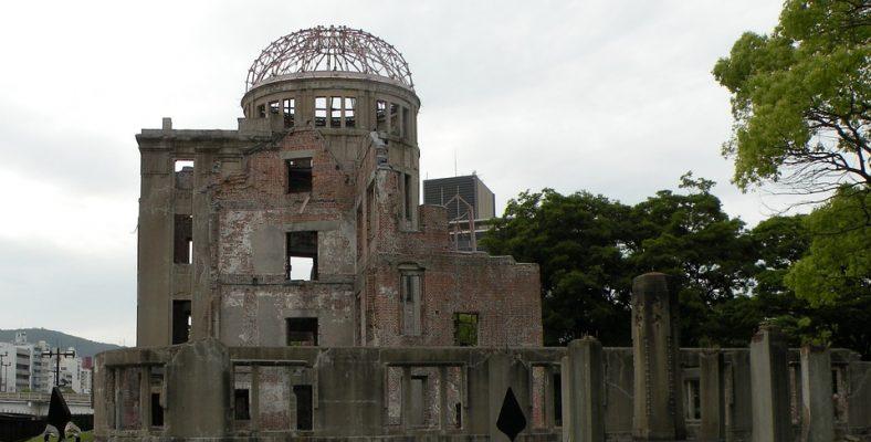 Hiroshima Atomic Bomb Dome