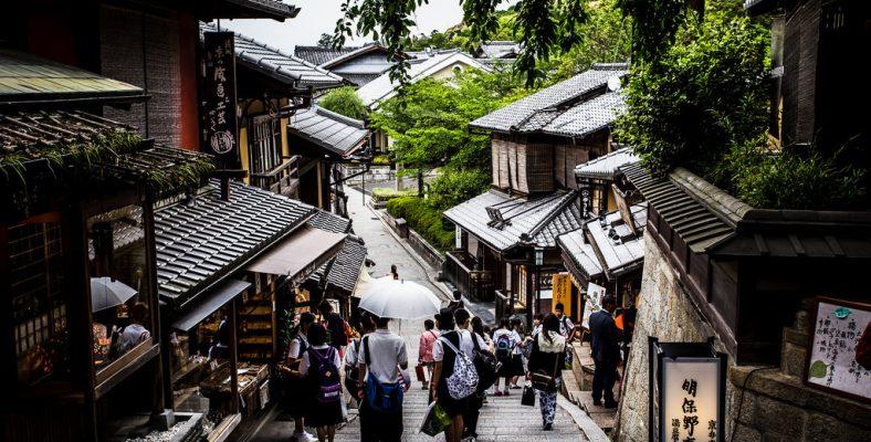 Kyoto Ninen-zaka Sannen-zaka street
