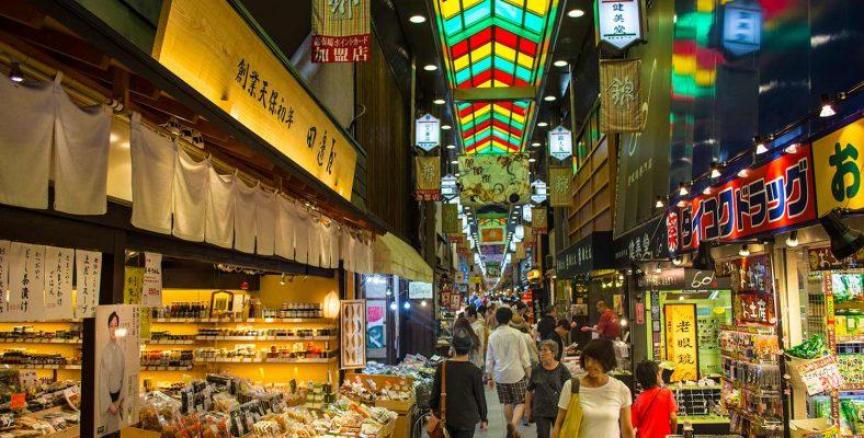 Kyoto Nishiki Market 2
