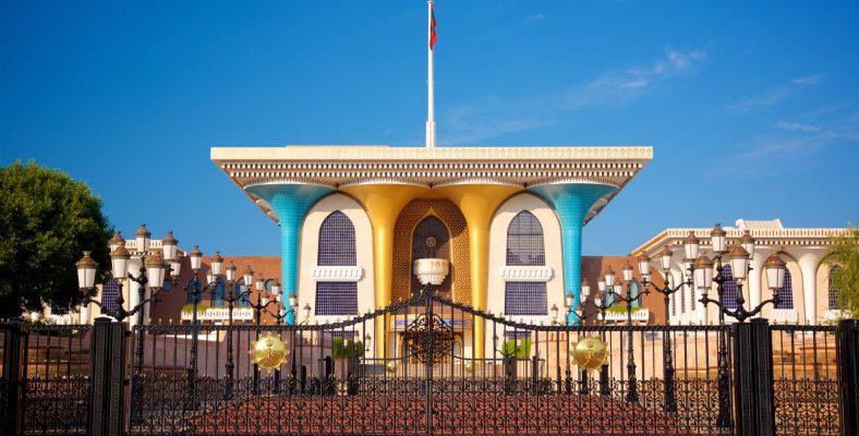 Al Alam (Sultan's Palace)