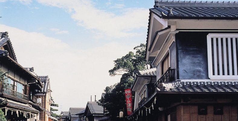 Okage Yoko-cho Street