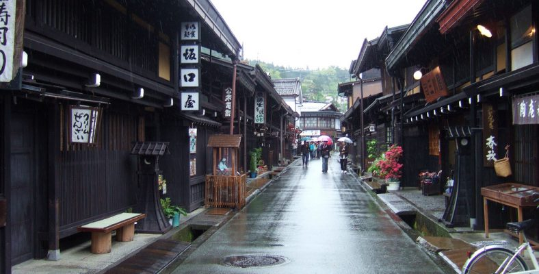 San-machi Takayama Rainy Day