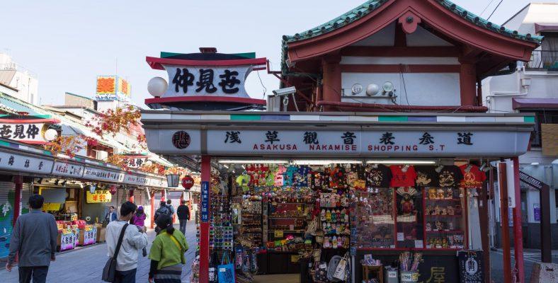 tokyo Nakamise Shopping Street