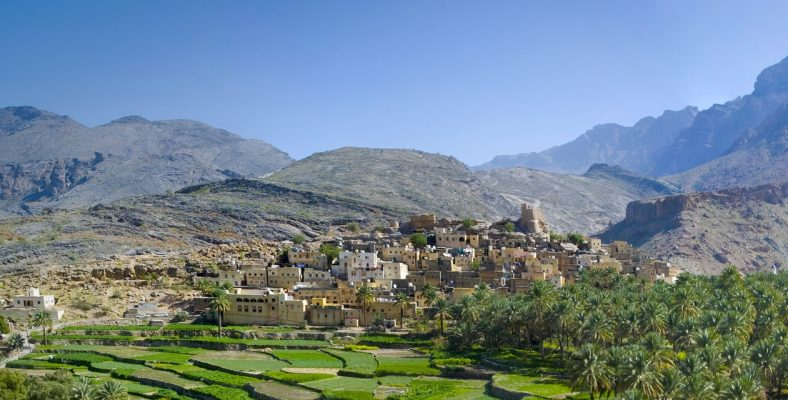 Bilad Sayt Oman 2