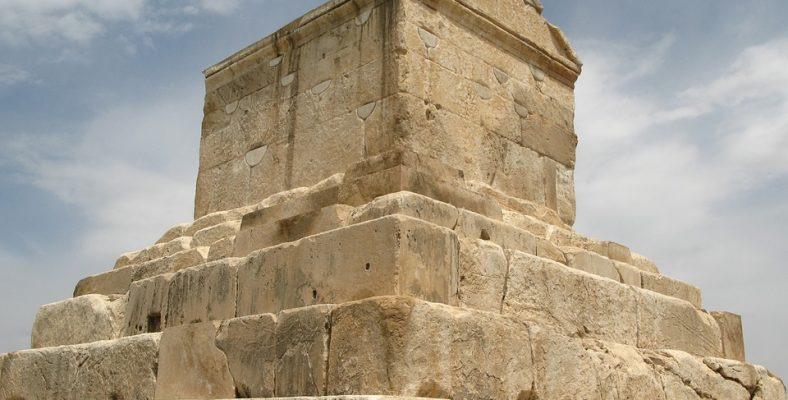 Pasargadae - The tomb of Cyrus The Great
